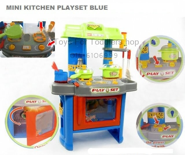 Toys4toddlers: Brand New Kitchen Set Blue
