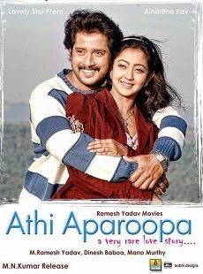 Athi Aparoopa Poster