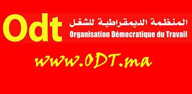 Organisation Démocratique du Travail