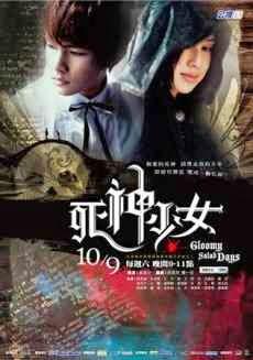Thiếu Nữ Thần Chết - Death Girl (2010)