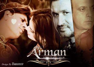 Arbaz Khan Sobia Khan