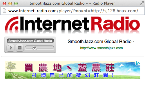 Internet Radio 瀏覽器播放視窗