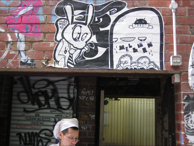 Croft alley 2005
