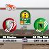 مشاهدة مباراة فيتا كلوب والصفاقسي بث مباشر دوري أبطال أفريقيا AS Vita Club vs CS Sfaxien