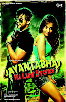 Jayanta Bhai Ki Luv Story songs mp4 download