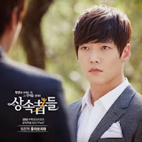 """OST THE HEIRS Choi Jin Hyuk """