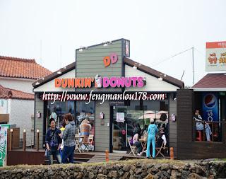 Nunkin' Donuts