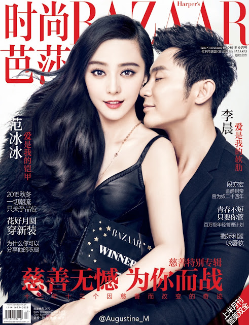 Actress, Singer @ Bingbing Fan - Harper's Bazaar China, September 2015