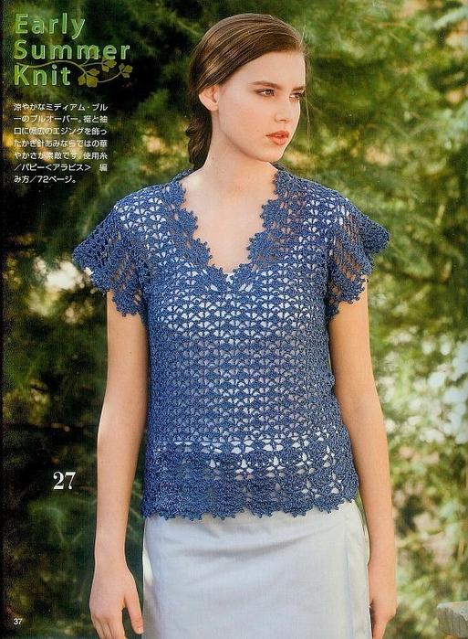 Ажурная блузка крючком. 77805