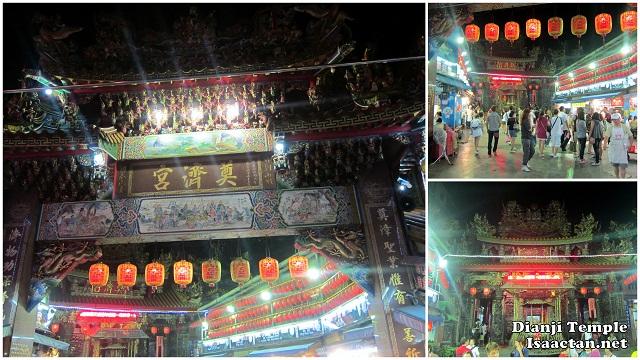 Keelung Miao Kou Night Market Taiwan 3
