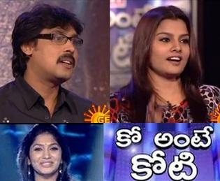 Ko Ante Koti – 1 Crore Show – E 41 with Padamati Gaali Serial Team