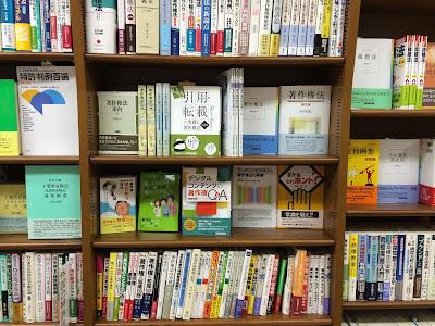 ジュンク堂吉祥寺店