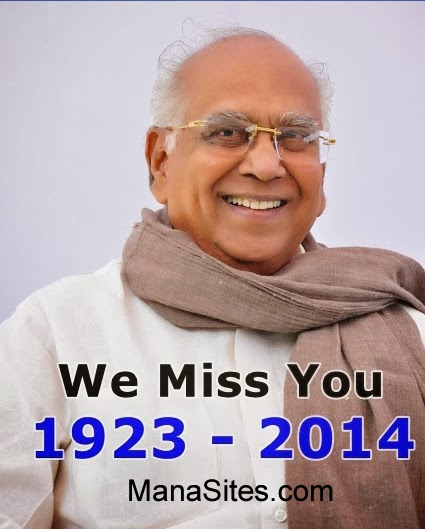 Actor Akkineni Nageswara Rao Died - Akkineni Nageswara Rao Death News - Tollywood Actor Akkineni Nageswara Rao Death News Online - Indian Film Actor Akkineni Nageswara Rao Died - Akkineni Nageswara Rao Expired - Telugu Actor Akkineni Nageswara Rao Death News Online - Akkineni Nageswara Rao Death Photos