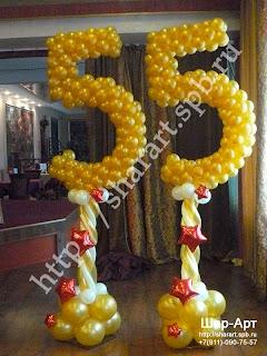 Оформление Юбилея воздушными шарами. Украшение на 55-летии шарами. Цифра 55 из шаров на стойке