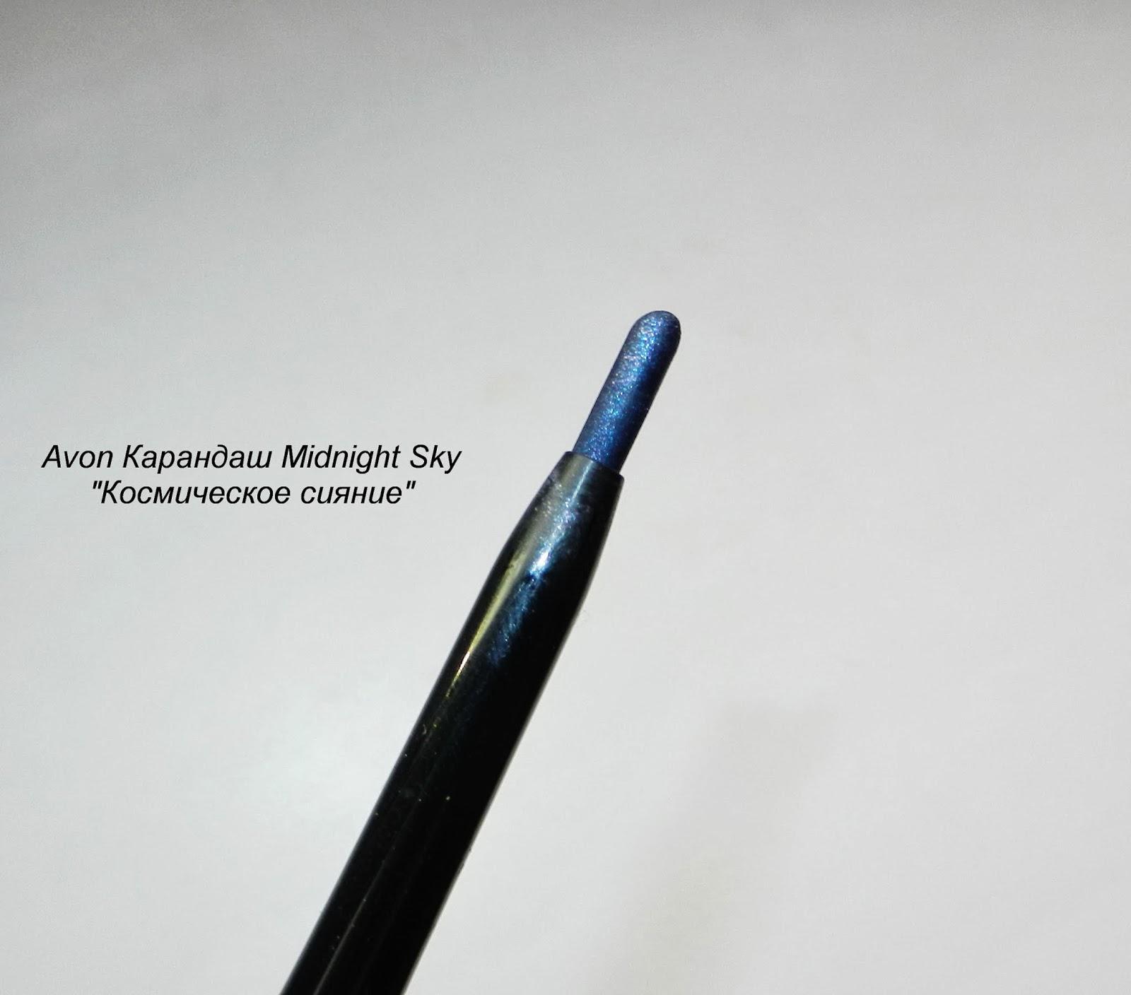 Точилка для карандашей эйвон 18 фотография