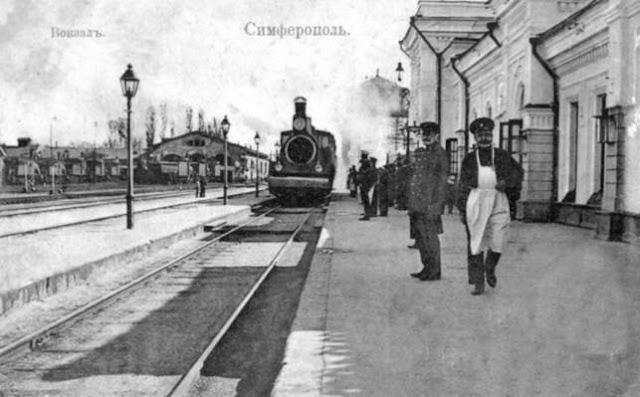 симферопольский вокзал