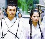 Hình ảnh diễn viên Phim Ỷ Thiên Đồ Long Ký - Tô Hữu Bằng