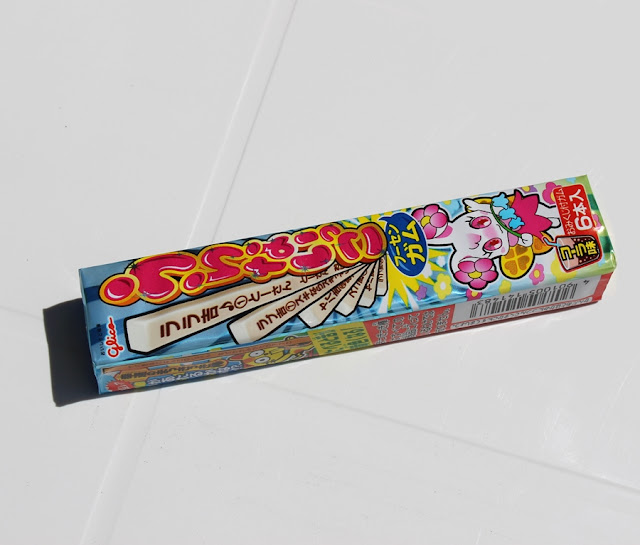 Urani-o Bubble Gum