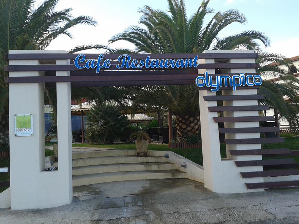 OLYMPICO CAFE