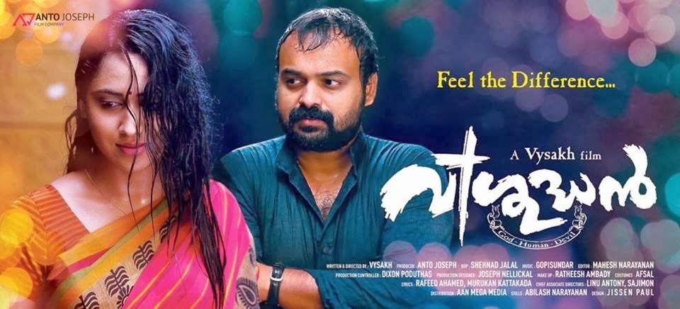 Malayalam music mp3