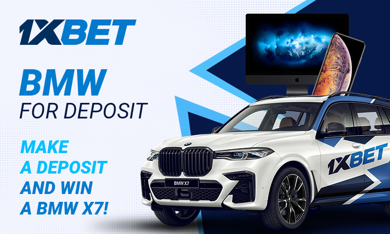 Deposit to win a BMW at 1xBet