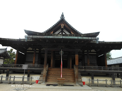 Shoryoin hall of Prince Shotoku's soul, Horyu-ji Temple in Nara