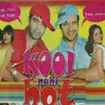 Kool Nahin Hot Hain Hum 2008 Hindi Movie Watch Online