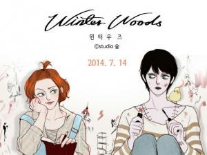 Winter Woods Manga