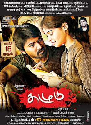 tamil torrent movies direct download