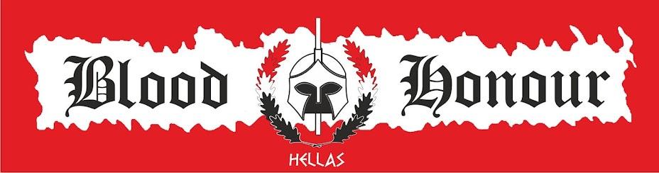Blood & Honour Hellas / Αίμα & Τιμή Ελλάς