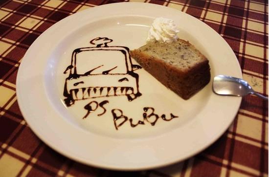 Bu Bu innovative restaurant