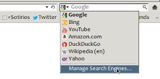 Μηχανές Αναζήτησης σε Firefox