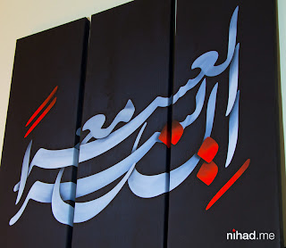 gambar walpapper kaligrafi islam