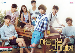 To The Beautiful You - 22 May 2013