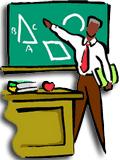 Тренажер по математике - 5 класс
