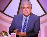 برنامج العاشرة مساءاً مع وائل الإبراشى  حلقة  السبت 22-11-2014