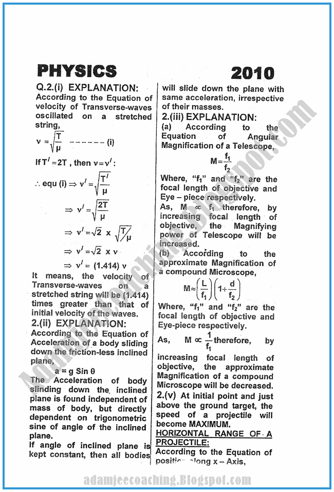 Physics-Numericals-Solve-2010-past-year-paper-class-XI