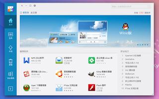 Ubuntu Kylin 15.04 screenshots