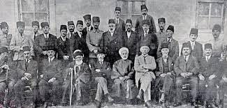 Mustafa Kemal Atatürk, Erzurum Kongresi