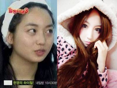 Ulzzang Makeup Before And After ime'gination: Before a...