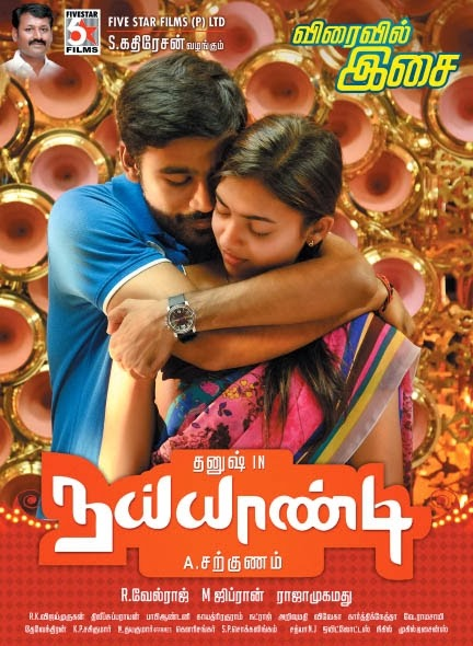 Watch Naiyaandi (2013) Lotus DVDRip Full Movie Watch Online For Free Download