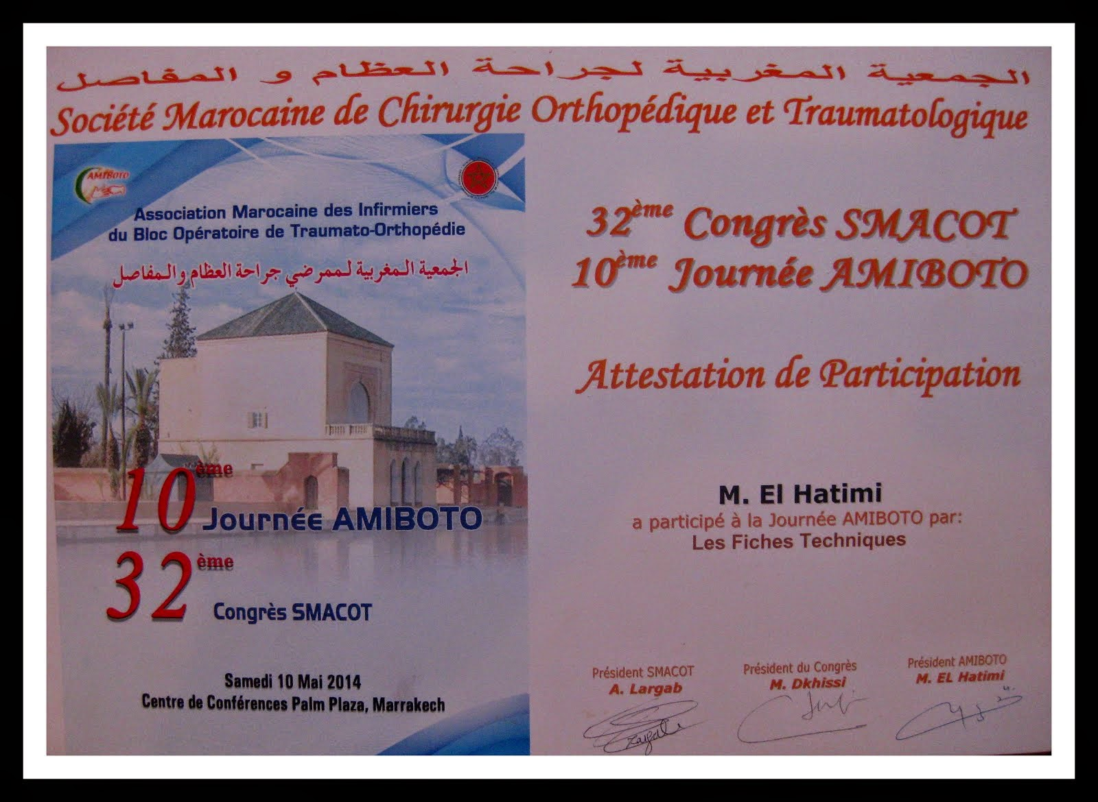 LE 10EME JOURNEE D AMIBOTO A MARRAKECH