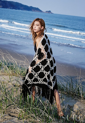 Lee Ho Jung - Sure Magazine May Issue 2015