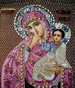 María de Nazareth: amadrina y protege este Grupo de Oración, Gracias...