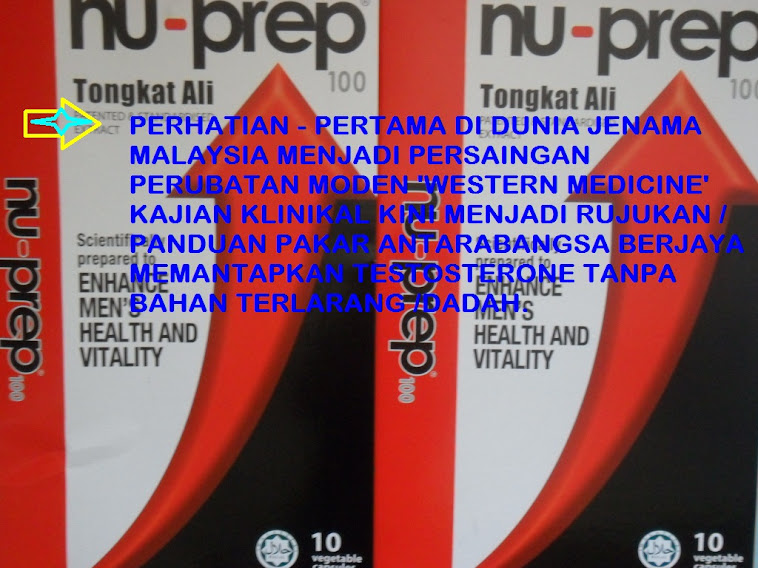 No drugs-boost testosterone 'work as well as prescription drugs' Nu-Prep100 US,EU patent longjack