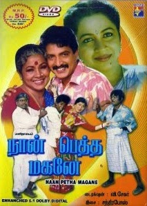 Naan Petha Magane 1995 Tamil Movie Watch Online