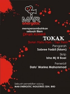 Tokak Full Movie Download