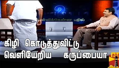 Tamil Serials Tamil shows Tamil News