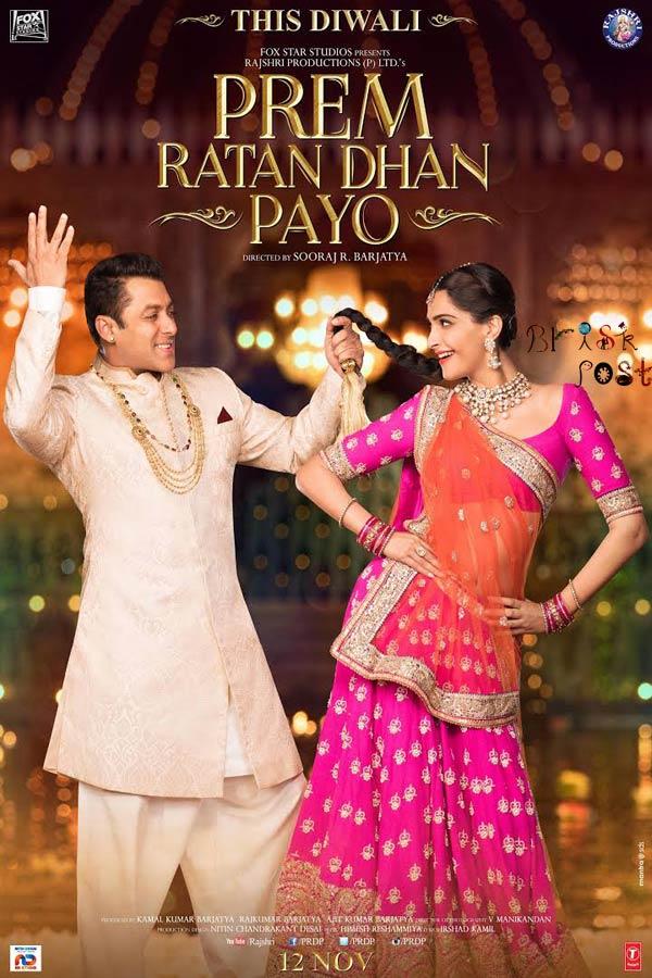 Salman Sonam romantic chemistry in Prem Ratan Dhan Payo poster reminding Salman Aishwarya romance in Hum Dil De Chuke Sanam