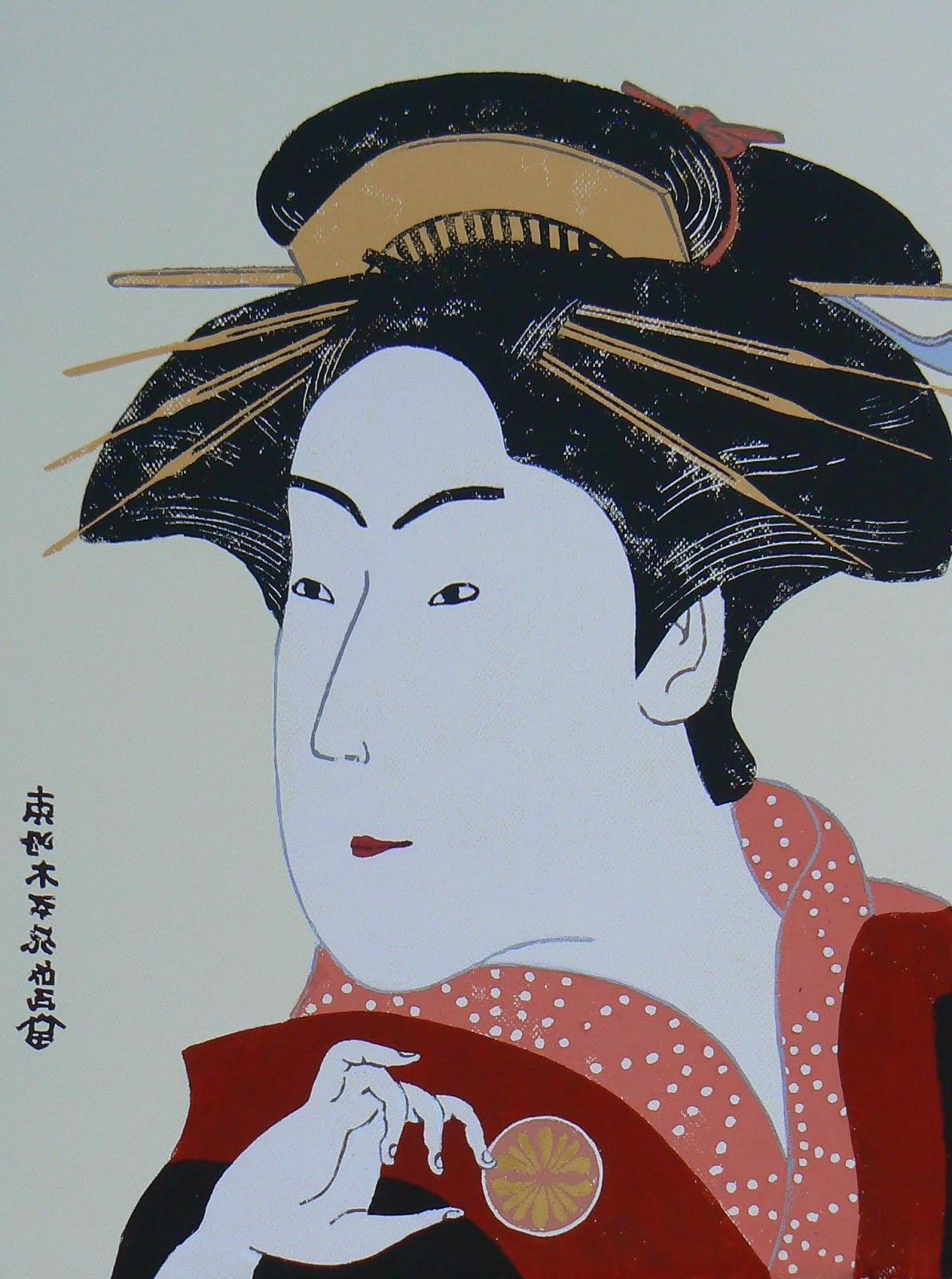 Heisei 5